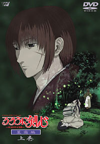 Rurouni Kenshin Seisouhen affiche