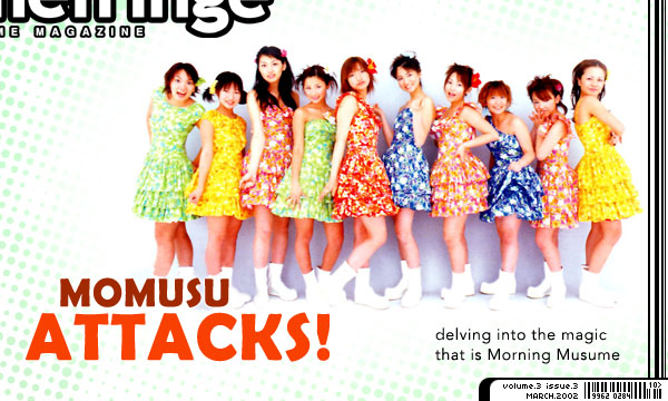 Cover Story: Morning Musume